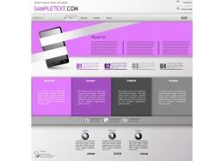 紫色网站手机素材
