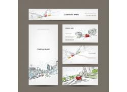 创意城市插画VI背景
