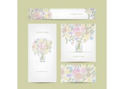 花卉背景名片设计