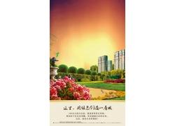 高档住宅小区地产海报模板