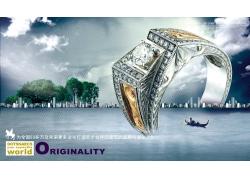 创意钻石戒子地产海报费率