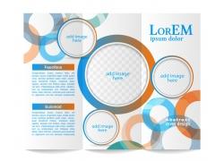 创意圆圈背景折页设计图片