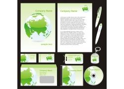 绿色地球vi设计模板