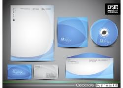 蓝色vi设计模板