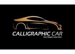 创意轿车logo设计