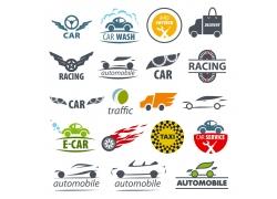 创意汽车logo设计
