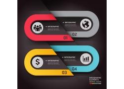 创意商务金融演示图形