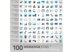 100个商务图标素材