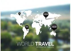 世界地图比例图图片