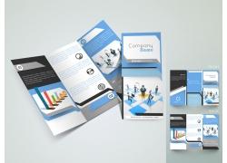 企业三折页模板图片