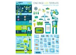 购物网站与图标素材