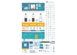 网站模板与网站图标