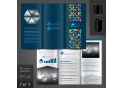 蓝色折页设计模板素材图片
