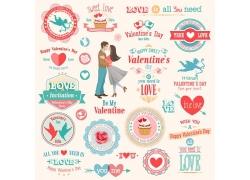 卡通情侣情人节素材图片