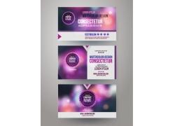 紫色梦幻名片设计