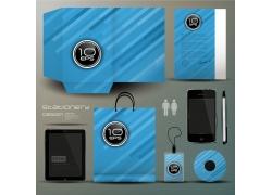 蓝色梦幻条纹VI设计