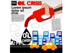 石油画报图片