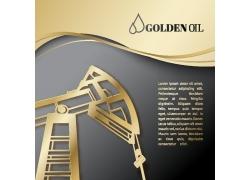 金色油井图片