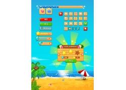 大海沙滩和游戏图标图片