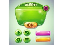 水晶透明游戏图标图片