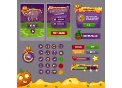 南瓜灯游戏元素图标图片