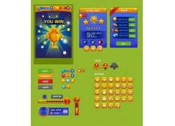 游戏奖杯和图标图片