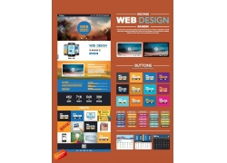 手机网站模板