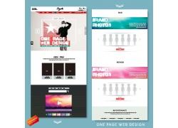 时尚人物网站模板
