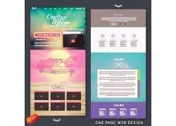 网站模板梦幻背景素材