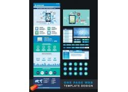 蓝色手机网站图标素材