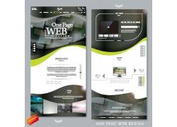 灰色网站模板