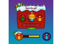 游戏礼物元素图标图片