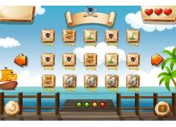 蓝天白云游戏图标图片