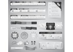 灰色网站导航素材