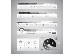 网页设计导航图标素材