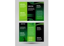 绿色折页设计图片