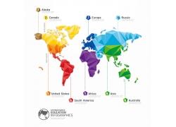 立体世界地图素材图片