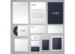 手机商务企业VI模板