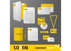 黄色VI模板设计
