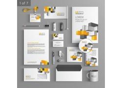 立方体企业VI设计