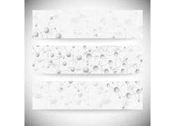 科技球形分子多边形横幅
