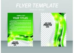 绿色环保折页设计图片