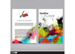水彩水墨折页设计图片