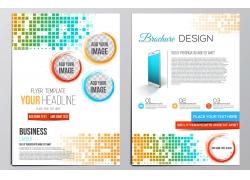 彩色方形手机折页设计图片