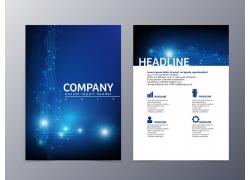 蓝色科技商务折页设计图片