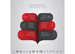 个性创意信息图表