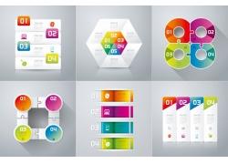 彩色时尚3D信息图表