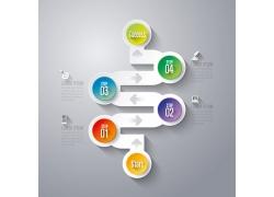 箭头3D信息图表