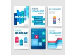 商务图表折页设计图片