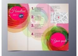 彩色圆形三折页图片